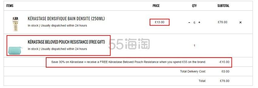 【55海淘节】送化妆包!Kérastase 卡诗 白金赋活防脱洗发水 £13(约116元)
