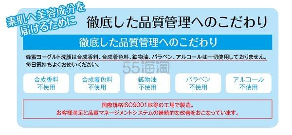 日本药妆 Ozio Nachulife 奥兹奥蜂蜜乳酪洗面奶70g 3024日元(约193元)
