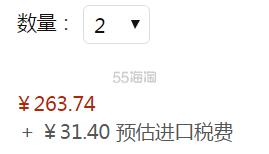 【中亚Prime会员】Crocs 卡洛驰 10126 Baya 中性 洞洞鞋 到手价148元