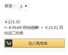 【中亚Prime会员】Banana Boat 香蕉船 儿童广谱防晒乳液家庭装 SPF50 354ml 到手价84元