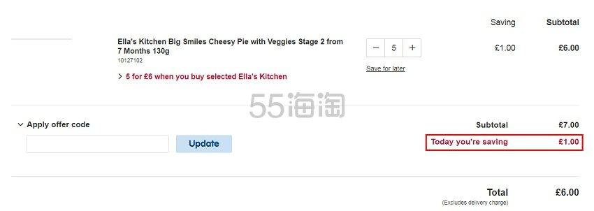 Boots:Ella's Kitchen 艾拉厨房 婴幼儿辅食肉泥果泥等 5袋£6(约53元)