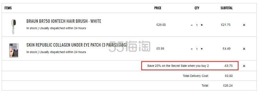 Braun 德国博朗负离子防静电按摩梳 白色版 £21.75(约194元)