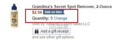 【美亚直邮】Grandma's Secret 衣物去污剂 59ml .94(约21元)