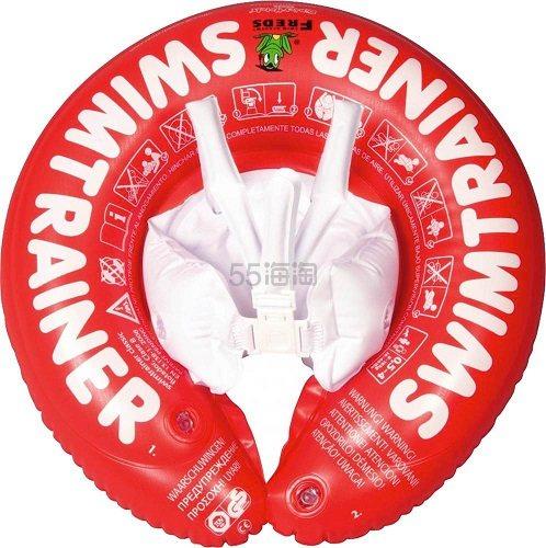 宝宝的游泳神器+德国直邮!Freds Swim Academy 腋下型儿童游泳圈 12.84欧(约99元)