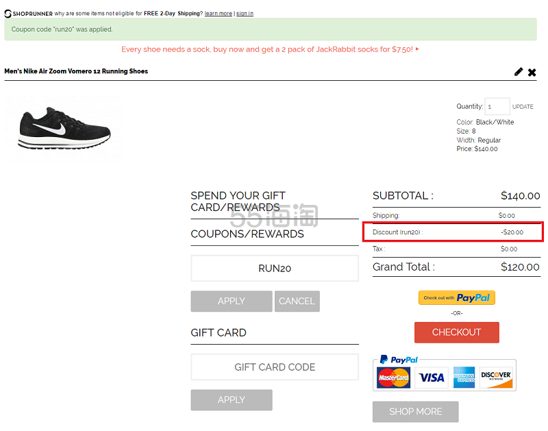 JackRabbit:精选 Nike、阿迪、Asics 等品牌时尚运动单品 满$125减$20!