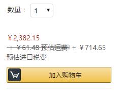 【中亚Prime会员】Citizen 西铁城 男士石英腕表 AT8110-02A 到手价3097元