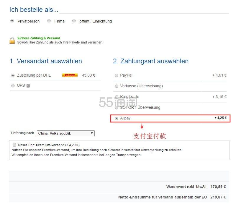 德国直邮!BOSCH 博世 MUM 54251 厨师机套装 165.59欧(约1277元)