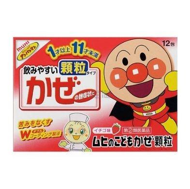 池田模范堂 面包超人 儿童综合感冒冲剂 草莓味12袋 含税直邮 800日元(约50元)