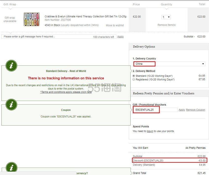 Crabtree & Evelyn 瑰珀翠 护手霜礼盒套装 12x25g £16.5(约145元)