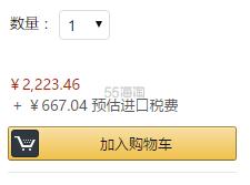 限时高返12%!【中亚Prime会员】Dyson 戴森 AM08 银色静音安全落地无叶风扇 到手价2890元