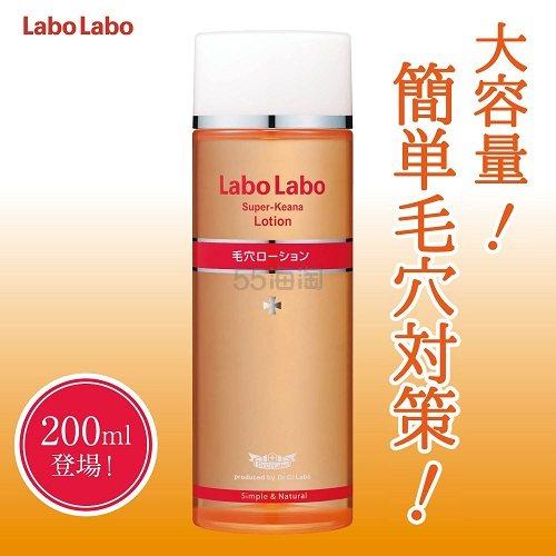 9折!Dr. Ci:Labo 城野医生 毛孔收敛化妆水 大容量200ml 2138日元(约128元)