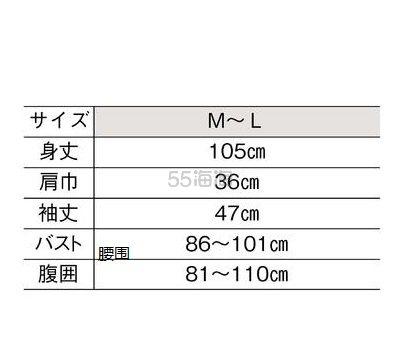 日本母婴生活品牌:Monterre 梦特露 产前产后都能穿 粉色格子纯棉连衣裙 1859日元(约119元)