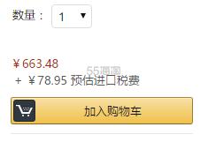 史低价!【中亚Prime会员】Similac 美国雅培 成长发育3段婴幼儿奶粉 624g*6罐 到手价742元