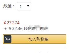 【中亚Prime会员】Jurlique 茱莉蔻 玫瑰保湿护手霜3支装 到手价305元