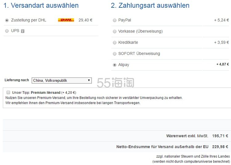 德国退税直邮!Braun 博朗 Series 9 9290cc 电动剃须刀 189.92欧(约1464元)