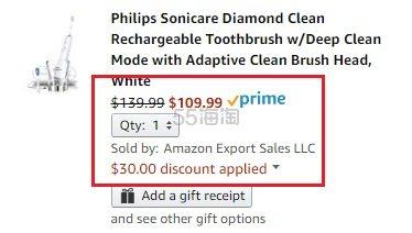 低价!【美亚直邮】Philips 飞利浦 Sonicare Diamond Clean 白钻声波震动电动牙刷 $109.99(约797元)