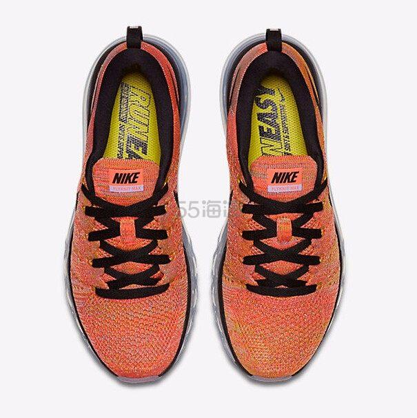 【再降200元!】NIKE FLYKNIT MAX 耐克 女子跑步鞋 1070元