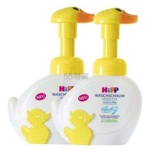 【55专享】Hipp 喜宝 小黄鸭婴儿泡泡洗手洗脸液 250ml 9.9欧(约76元)