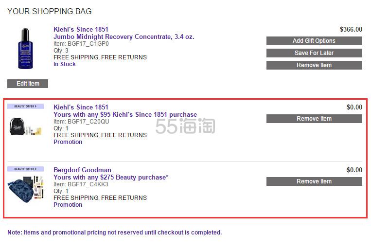 Bergdorf Goodman:Kiehl's 科颜氏 高保湿面霜等热卖护肤全场满送礼包,满5再送网站礼包