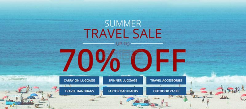 特殊返利12%!eBags:精选夏日出游装备 旅行箱、收纳包、背包等 低至3折