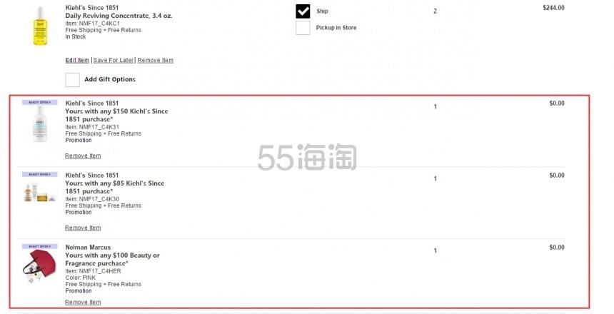 Neiman Marcus :Kiehl's 科颜氏护肤护理产品满送护肤四件套+满0送托特包小样礼包+满0送正装眼部卸妆