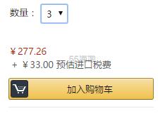 【中亚Prime会员】Fossil 化石 Lazered Lines 女士皮带 到手价103元