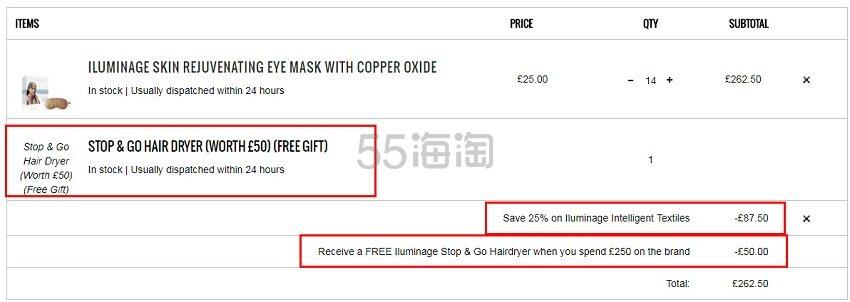 5姐自用  Iluminage 去皱美容眼罩 £18.75(约163元)