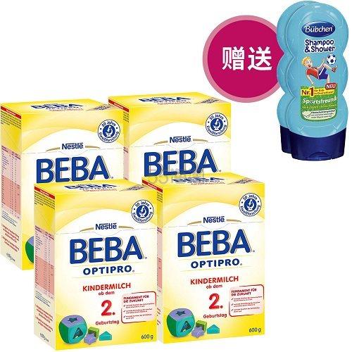 送两瓶沐浴露!Beba 雀巢贝巴婴幼儿奶粉 2+段 600g*4 37.31欧(约288元)