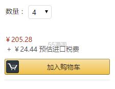 【中亚Prime会员】Eucerin 优色林 婴儿湿疹缓解治疗软膏 57g 到手价57元