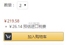 【中亚Prime会员】Philips Avent 飞利浦新安怡 新生儿入门奶瓶套装 到手价123元