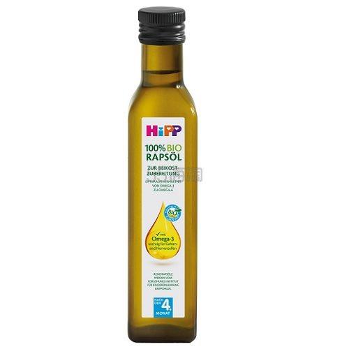 德国直邮!Hipp 喜宝 高有机菜籽油 250ml 3.43欧(约26元)