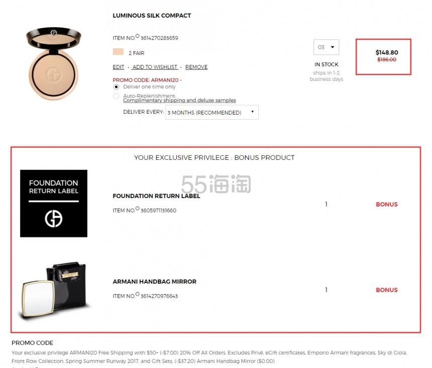 8折+满额送化妆镜!Giorgio Armani 阿玛尼 光采丝缎粉饼 £49.6(约359元)