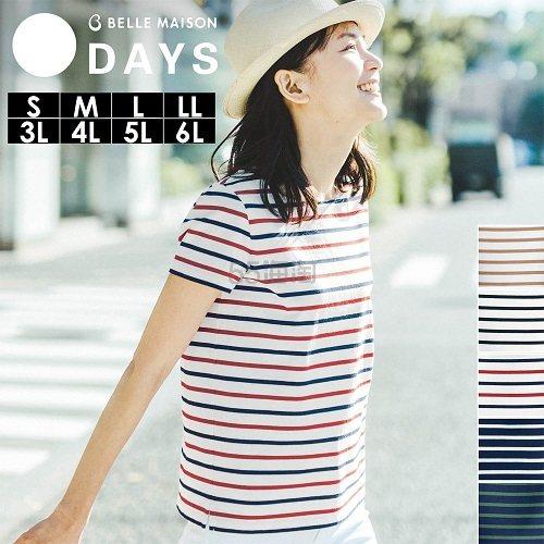 BELLE MAISON DAYS 夏季100%天竺棉 横条纹T恤 1590日元起(约95元)