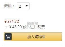 【中亚Prime会员】Crayola 绘儿乐 剪贴本绘画艺术礼盒125件套 到手价159元