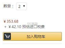 【中亚Prime会员】Oral-B 欧乐 EB20 电动牙刷头*12支装 到手价198元