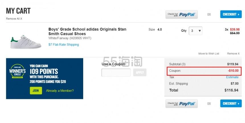 "小绿尾只要290元!FinishLine :精选 Adidas Originals""Stan Smith""运动鞋 低至$39.99+最高额外满减$15"