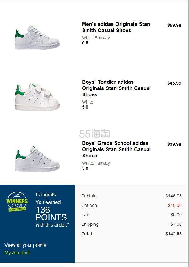 "小绿尾只要290元!FinishLine :精选 Adidas Originals""Stan Smith""运动鞋 低至.99+最高额外满减"