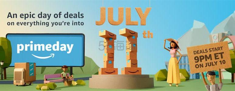 5姐带你玩转一年一度海淘盛典——美国亚马逊 Prime day!就在7月11日!