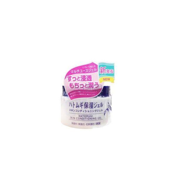 【Cosme第1位】HATOMUGI 日本薏仁保湿水凝霜 180g 49元