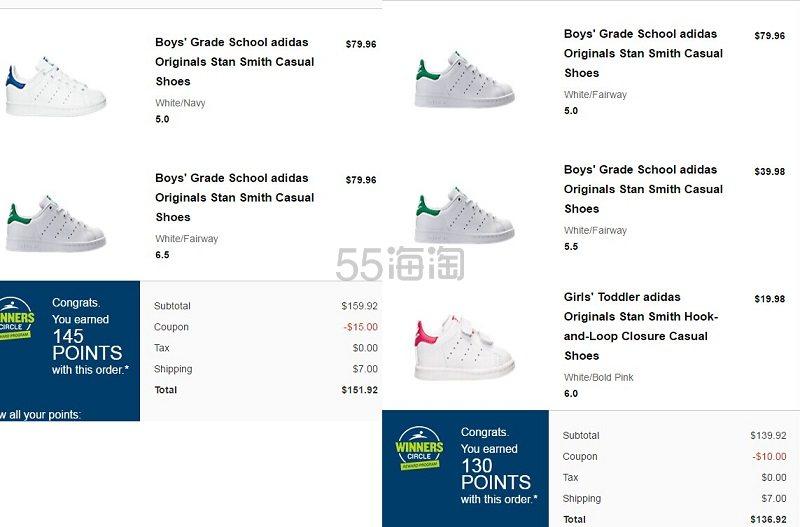 290软妹币小绿尾又来了!Adidas Originals 三叶草 Stan Smith 运动鞋 大童款 $39.98(约290元)