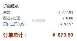 【中亚Prime会员】Similac 雅培 3段幼儿奶粉 680g*6罐 到手价871元