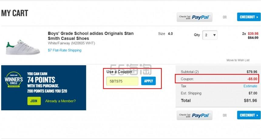 290软妹币小绿尾又来了!Adidas Originals 三叶草 Stan Smith 运动鞋 大童款 .98(约290元)