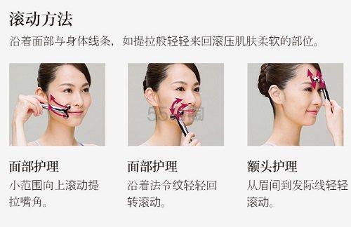 ReFa ACTIVE DIGIT滚轮美容仪瘦脸神器 20304日元(约1218元)