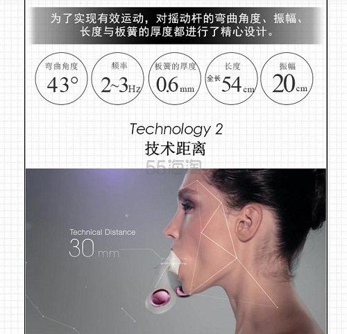陈意涵同款:MTG PAO 日本瘦脸神器 小v脸提拉紧致面部去法令纹 13824日元(约829元)
