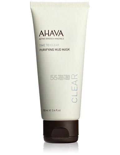 【美亚直邮】AHAVA 死海泥深层清洁面膜 100ml .93(约137元)