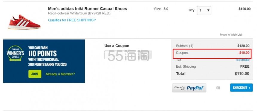 有满减呦!余文乐亲自曝光的 adidas Originals 三叶草 Iniki Runner 系列 男士休闲鞋 红色 0(约797元)