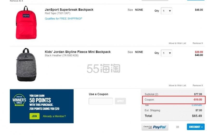 【55专享】运动休闲时刻必备双肩包 FinishLine:精选 Jordan、Jansport 等品牌双肩包 全线7.5折
