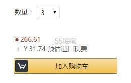 【中亚Prime会员】Summer Infant 婴幼儿折叠餐桌椅 到手价122元