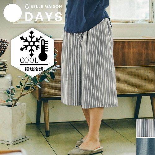 BELLE MAISON DAYS 全棉特别加工 接触冷感阔腿裤 702日元(约42元)