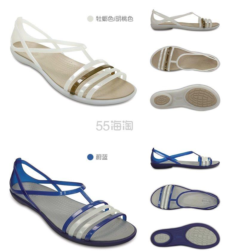 【中亚Prime会员】Crocs 卡骆驰伊莎贝拉夏日平底鞋休闲凉鞋 到手价191元